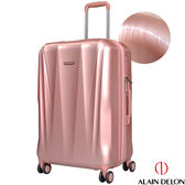 ALAIN DELON 亞蘭德倫 25吋璀璨拉絲系列旅行箱(玫瑰金)