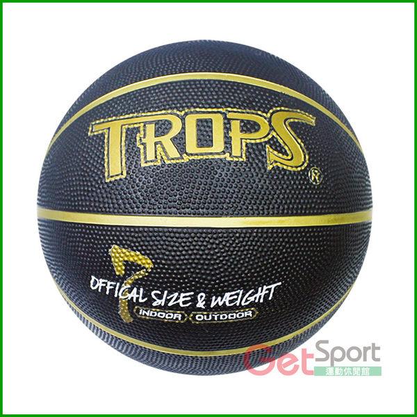 TROPS籃球7號(黑色金溝款)(特波士/7號球/室外籃球/比賽籃球/標準籃球/七號球)