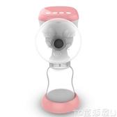 秒殺價吸乳器孕之寶吸奶器電動吸力大靜音自動催乳擠抽拔產后非手動一體式充電交換禮物