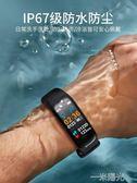 智慧手手錶男學生防水觸屏運動手環女潮流多功能led電子錶 一米陽光