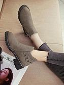 馬丁靴 顯瘦馬丁靴女英倫風網紅靴子女學生切爾西小短靴韓版百搭女靴【快速出貨八折特惠】!