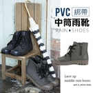 BONJOUR日本設計PVC中筒綁帶登山造型雨靴Rain Boots【ZS336-6S6】(4色)