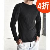 OneTeaspoon 長袖T恤 MR. TAYLOR TEE -  男 (黑)