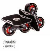 漂移板成人兒童 四代小板 四輪分體滑板 代步滑板公路板igo 全館免運