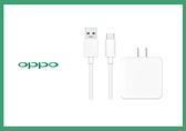 OPPO VOOC mini 原廠閃充適配器VC54JBCH + Type-C閃充線DL129 (密封袋裝)