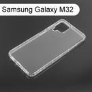 【ACEICE】氣墊空壓透明軟殼 Samsung Galaxy M32 (6.4吋)