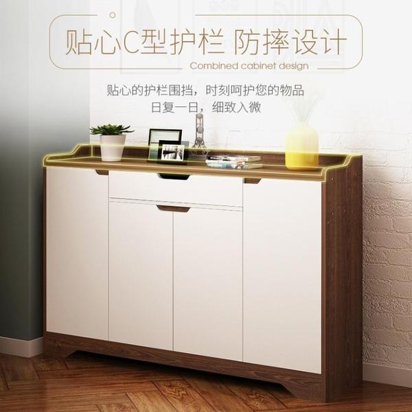 簡易鞋櫃簡約現代門廳櫃家用經濟型省空間玄關門口鞋架仿實木組裝