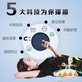 腰部背部腰椎家用腰疼按摩器成人多功能熱敷矯正 igo 全網最低價