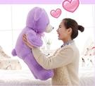 【140公分】薰衣草熊 浪漫紫色熊娃娃 療癒系抱抱熊 泰迪熊 抱枕 絨毛玩具 聖誕節交換禮物