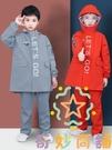 兒童雨衣雨褲套裝防水全身男童女童寶寶帶書包位雨披【奇妙商鋪】