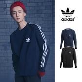 【GT】Adidas Originals 黑藍 大學T 衛衣 運動 休閒 素色 長袖 上衣 愛迪達 三葉草 基本款 Logo