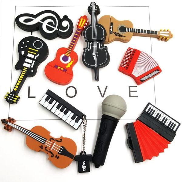 創意吉他U盤32g女生隨身碟小提琴鋼琴 迷你優盤