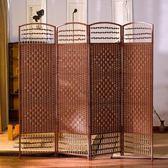 屏風隔斷客廳 簡約現代折疊移動屏風 藤編中式酒店辦公折屏試衣間  麻吉鋪