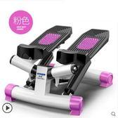 踏步機家用靜音機健身器材迷妳多功能踩踏運動腳踏機igo 貝芙莉女鞋