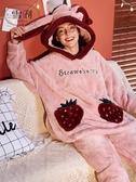 睡衣雪俐珊瑚絨草莓睡衣女秋冬家居服法蘭絨加厚加絨網紅可愛連帽套裝全館全省免運