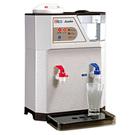 【中彰投電器】東龍(8.5L)自動補水溫熱開飲機,TE-333C【全館刷卡分期+免運費】