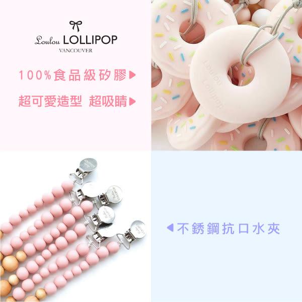 加拿大 Loulou lollipop 山茶花串珠奶嘴鍊/固齒器 嬰兒粉~麗兒采家