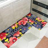 億安廚房地墊長條門墊進門入戶門口吸水腳墊浴室防滑墊套裝地毯【極有家】