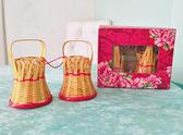小火籠禮盒 竹製 新娘嫁妝 結婚用品 安床用品【皇家結婚百貨】