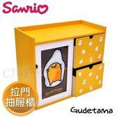 【Gudetama】三麗鷗療癒蛋黃哥透明 單拉門大容量抽屜櫃 收納櫃 置物櫃