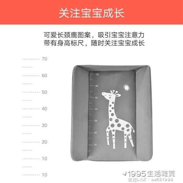 摺疊尿布台嬰兒護理台多功能寶寶洗澡按摩撫觸台嬰兒換尿布台收納 1995生活雜貨NMS