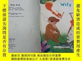 二手書博民逛書店【文革連環畫】Wily罕見Wolf狡猾的大灰狼 英文版24開彩色