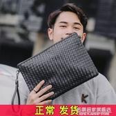 潮包真編織男包手拿包男士手包軟皮手腕包男信封包大容量潮斜挎包 名購居家