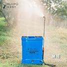 噴霧器 新式農用高壓電動背負式農噴灑器打神器大功率打機JY【快速出貨】