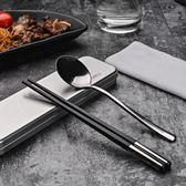 普業便攜式不銹鋼餐具套裝筷子1雙勺子二件套學生旅行筷勺餐巾盒