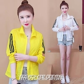 【快出】實拍夏季防曬衣女2021新款休閒薄小外套防紫外線空調衫防曬服