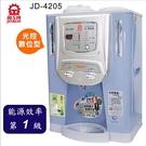 【晶工牌】10.2公升節能光控溫熱全自動開飲機(JD-4205)《刷卡分期+免運》