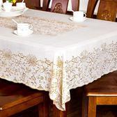 雙12鉅惠 歐式餐桌布防水防油防燙免洗軟塑料玻璃PVC臺布茶幾桌墊長方形 森活雜貨