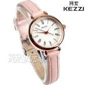 KEZZI珂紫 日本機芯 小巧羅馬數字女錶 防水錶 學生錶 皮革手錶 玫瑰金x粉紅 KE1873玫粉