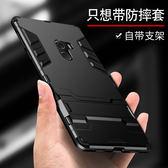 小米 紅米手機殼 小米mix1手機殼mix2s硅膠全包防摔mix2保護套max2個性 玩趣3C