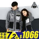 外套-BK反光機能衝鋒風衣-街頭潮流必備款《004BK805》銀色『RFD』
