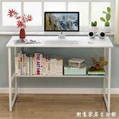 電腦桌 電腦桌臺式桌家用簡約小桌子經濟型辦公桌臥室書桌簡易學生寫字桌WD 創意家居生活館