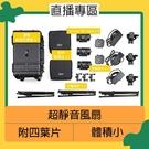 【原廠三燈硬箱組】Skier Sunray 160 Spot V2 LED燈 攝影燈 二代 附四葉片 直播 遠距教學 視訊 棚拍