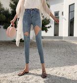 夏季新款破洞牛仔高腰顯瘦緊身小腳復古港味九分鉛筆褲 QQ217『優童屋』
