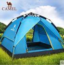 帳篷戶外3-4人自動雙層防雨野外露營帳篷