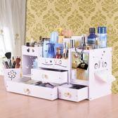 梳妝台化妝品收納盒面膜口紅護膚品整理盒公主帶鏡子家用臥室歐式-交換禮物