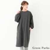 ❖ Hot item ❖ 素面休閒寬鬆連身裙 - Green Parks