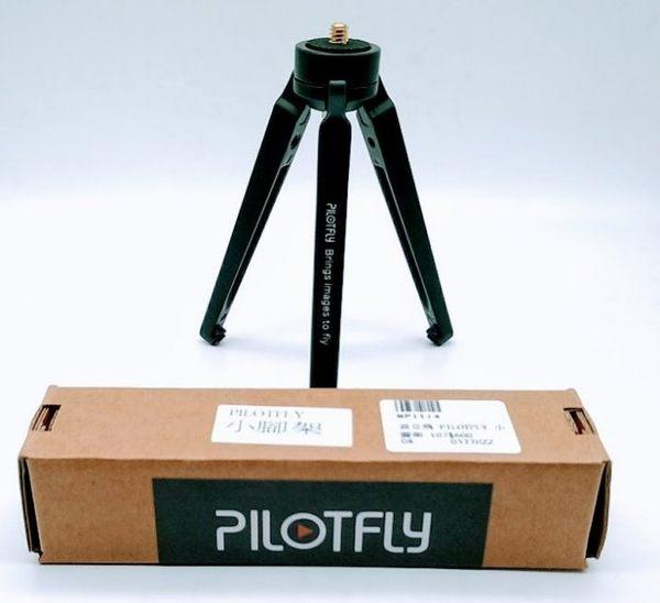 """派立飛 PILOTFLY 小腳架 標準1/4""""孔徑專用 小腳架 鋁合金 Mini Tripod 迷你三腳架  適用 C45"""