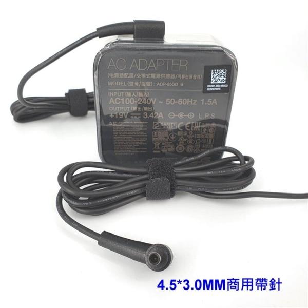 華碩 ASUS 65W 原廠變壓器 充電器 P4540 P4540UQ P5430 P5430U P5430UA