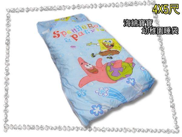《海綿寶寶》兒童開學專用抗菌睡袋(4*5尺)