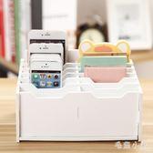 手機收納盒桌面多格整理盒子維修配件收納架辦公會議教室存放盒子 ys5635『毛菇小象』
