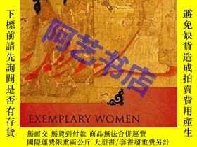 二手書博民逛書店Exemplary罕見Women of Early China:
