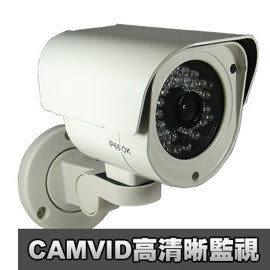 速霸超級商城㊣CAMVID43顆紅外線LED防水攝影機25米(CR-43S)◎監視器材