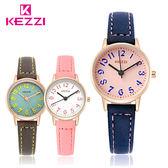 KEZZI 珂紫 K-1564 IP 時尚學院風多色搭配款手錶