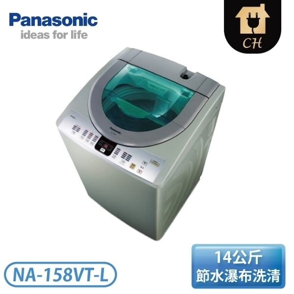 Panasonic 國際牌 14公斤 定頻大海龍洗衣機-炫銀灰 NA-158VT-L