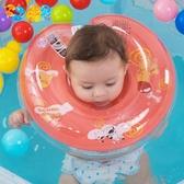 嬰兒游泳圈脖圈新生幼兒兒童小孩脖子圈寶寶頸圈可調浮圈(快速出貨)